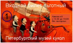 lgotniy-min